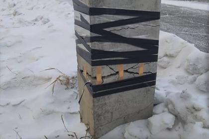 Россияне склеили изолентой и лейкопластырем треснутый бетонный столб