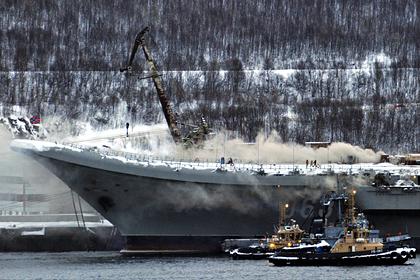 На «Адмирале Кузнецове» нашли еще одного погибшего