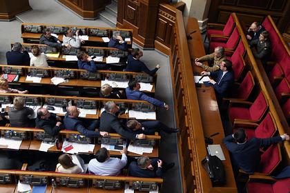 Верховая Рада оштрафует депутатов-прогульщиков