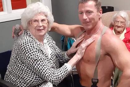 Стриптизер станцевал для пожилой британки в доме престарелых и исполнил ее мечту