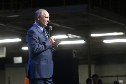 Путин оценил 2019 год