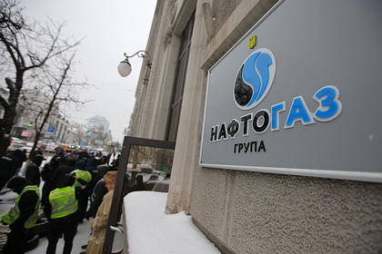 Украина осталась довольна Россией в газовом вопросе