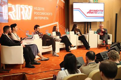 Топ-менеджеры ведущих российских СМИ обсудили главные медиа-тренды