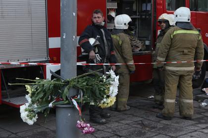 Документы о сгоревшем в Одессе колледже пытались уничтожить