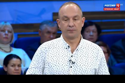 Украинского политолога выгнали из российского шоу после перепалки с ведущим