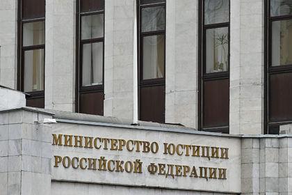 В России предложили изменить правила взыскания долгов