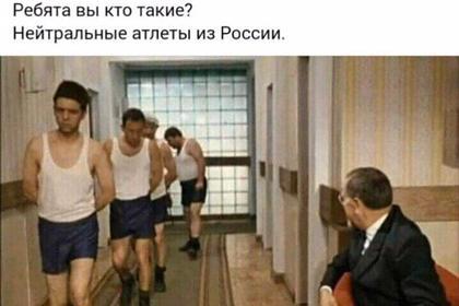 Ефимова высмеяла санкции WADA и предрекла себе попадание в ад