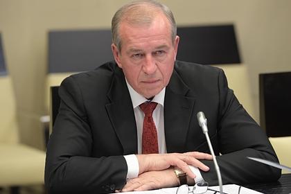 Названа причина отставки иркутского губернатора