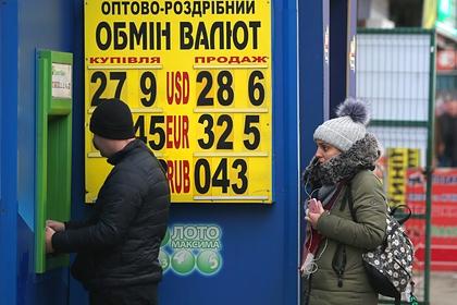 Украинской гривне предрекли резкий обвал