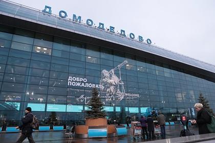 Угрожавшего взорвать самолет россиянина сняли с рейса