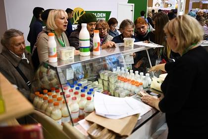 Названы регионы России с самыми большими тратами на еду
