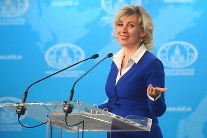 Захарова прокомментировала отказ Киева впустить журналистов из России