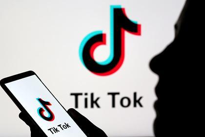 Новости ОНФ появились в TikTok