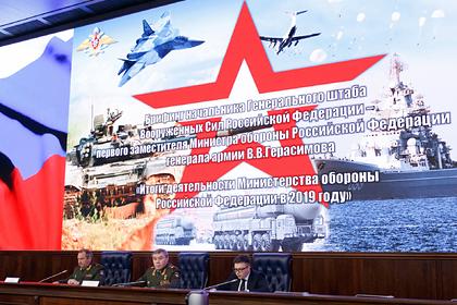 Россия усовершенствует систему ПВО в Арктике