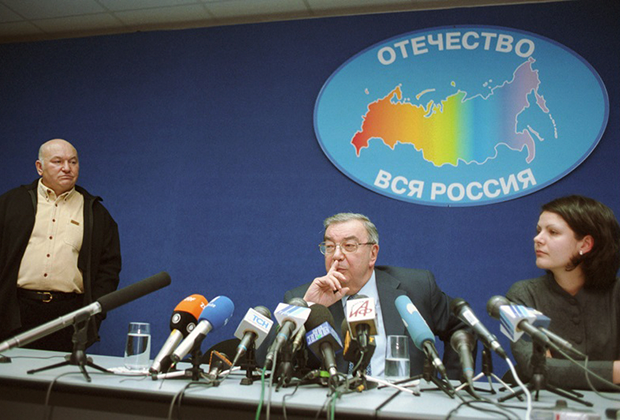 Юрий Лужков и Евгений Примаков