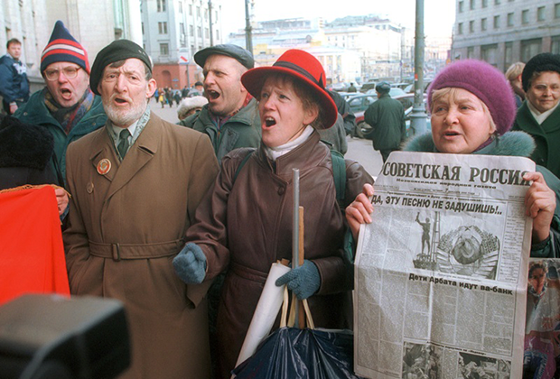 Митинг коммунистов перед зданием Государственной Думы