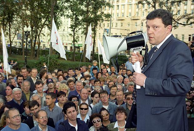 Григорий Явлинский, 19 августа 1999 года