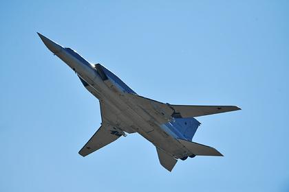 Ту-22М3. Архивное фото