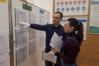 В Ростовской области запустили Фабрику процессов
