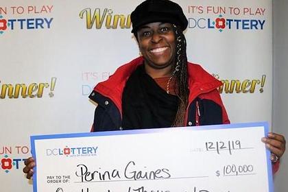 Женщина неправильно заполнила лотерейные билеты и разбогатела