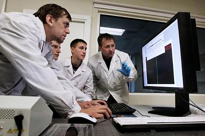 Российские ученые помолодели