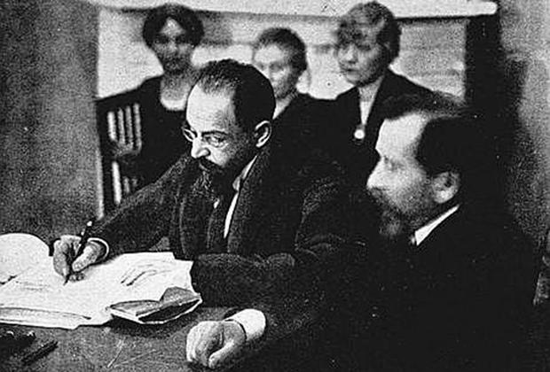 Подписание Тартуского мирного договора