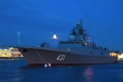 Фрегат «Адмирал флота Касатонов»