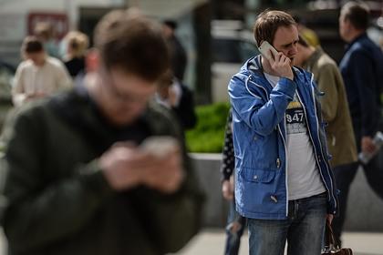 Россия назвала дату отмены роуминга с Белоруссией