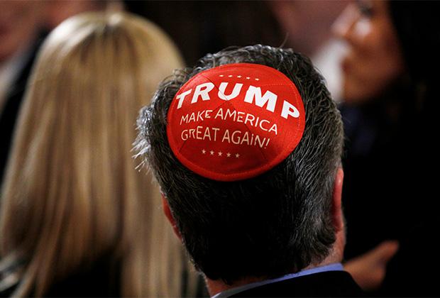 Ермолка с лозунгом Дональда Трампа