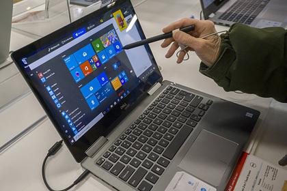 В Windows10 нашли ошибку времен WindowsXP