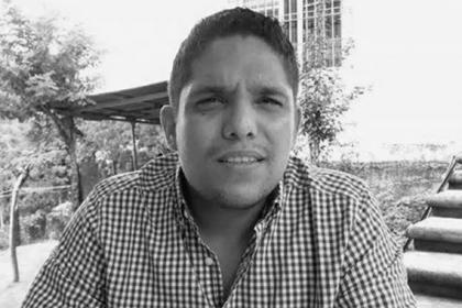 Артуро Гарсия