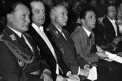 Герман Геринг, Юзеф Липски, Карл Эдуард, герцог Саксен-Кобург-Готский, и Йозеф Геббельс
