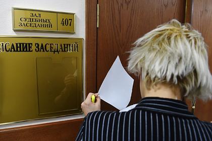 У внучки Черномырдина отобрали дачу на Рублевке
