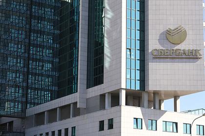 Греф прокомментировал слух о передаче пакета акций Сбербанка другой госструктуре
