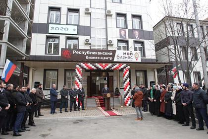 В Грозном открыли центр «Мой бизнес»