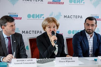 В России выбрали города полуфиналов «Мастеров гостеприимства»