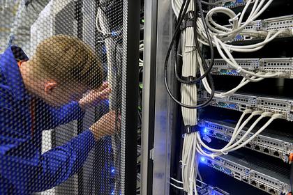 Десятки соцобъектов российского региона получат скоростной интернет