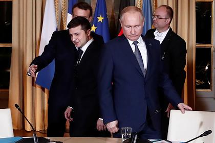 Владимир Зеленский и Владимир Путин на саммите «нормандской четверки» в Париже