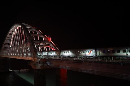 Пассажиры первого поезда через Крымский мост попали в базу «Миротворца»