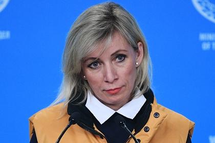 Захарова обвинила Польшу в попытке переиграть ситуацию в свою пользу