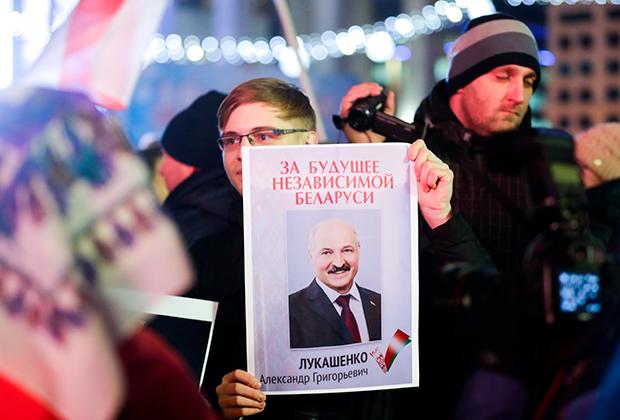 Митинг противников интеграции во время встречи президентов России и Белоруссии, 20 декабря 2019 года