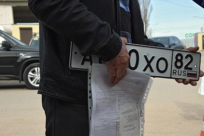 В России изменились правила регистрации новых автомобилей