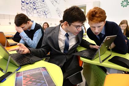 В российском регионе утроят число электронных услуг в образовании