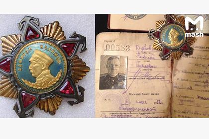 Редкий рубиновый орден советского адмирала выставили на продажу