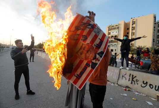Протестующие у посольства США в Багдаде