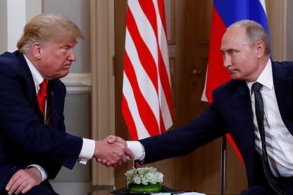 Дональд Трамп и Владимир Путин. Архивное фото