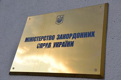 Украина ответила возмутившимся маршем в честь Бандеры иностранным послам