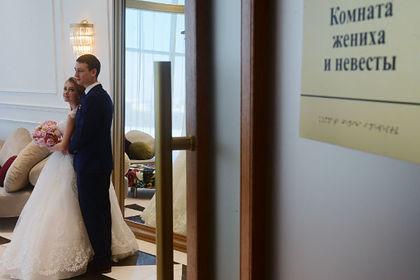 Молодожены в «Московском областном Дворце бракосочетания №2»