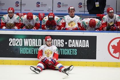 Игроки сборной России после окончания матча с Канадой