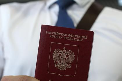 Российский паспорт потерял в ценности